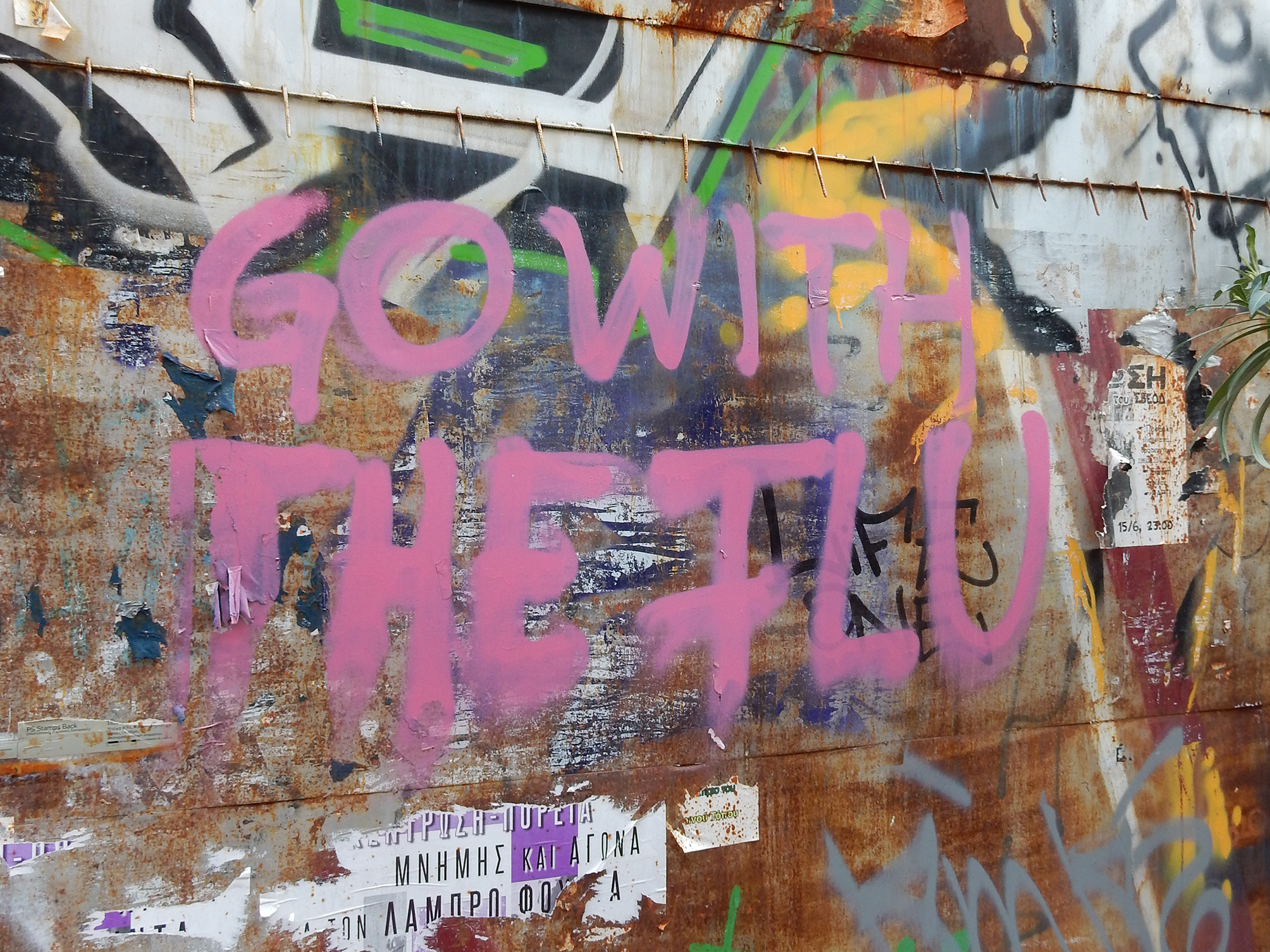 """""""Solidarity Doesn't Go into Quarantine:"""" One Month of Political Interventions from the Athens Lockdown"""